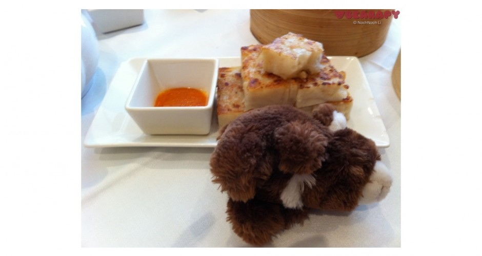 radish cake for lunch