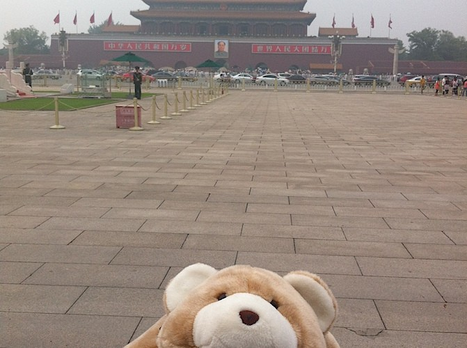 Govie visits Tiananmen Square