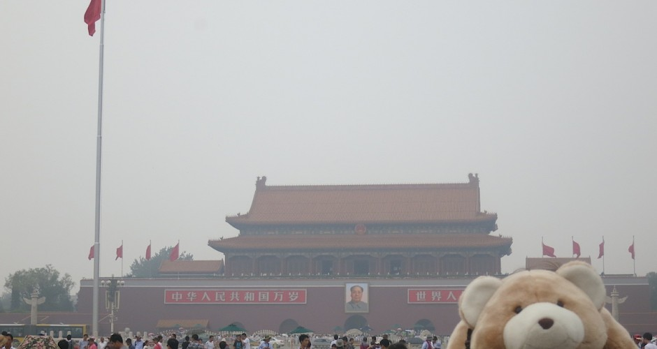 Govie visits Tian'anmen Square