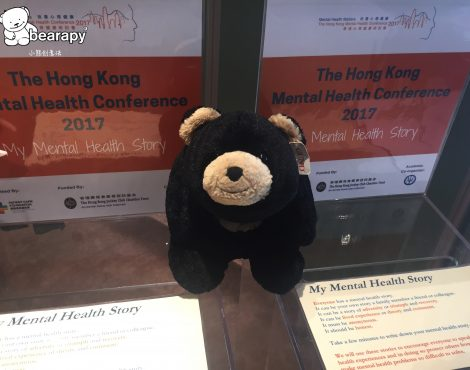 Stompie at the HK Mental Health Conference